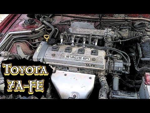 Двигатель Toyota 7A-FE - Характеристики, Отзывы, Надежность