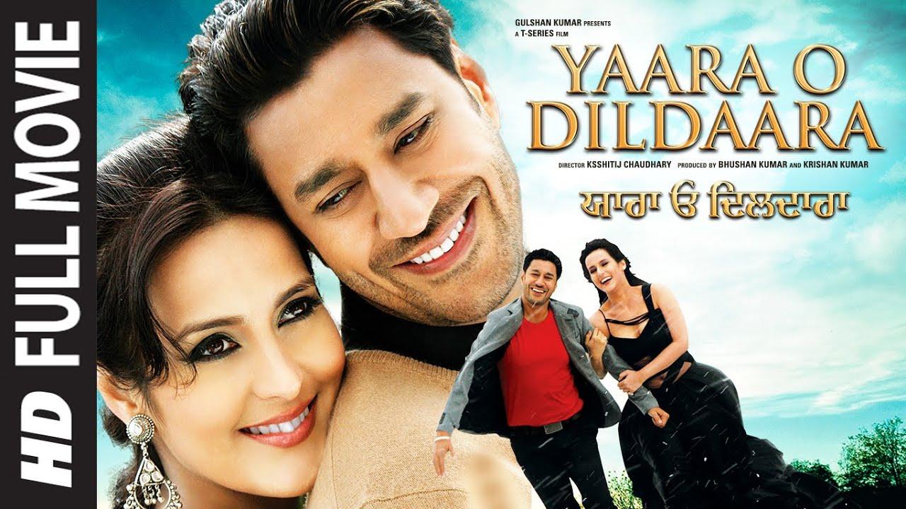 Download Yaara O Dildaara | Full Punjabi Movie | Harbhajan Mann | Tulip Joshi