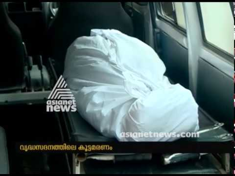 Postmortem report  on the mass death in Govt old age home at Malappuram