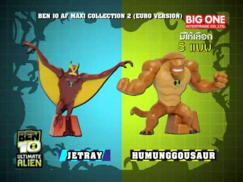 Scroop BEN 10 Snack & Toys by Big One Intertrade in January 2012