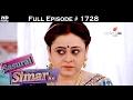 Sasural Simar Ka - 2nd February 2017 - ससुराल सिमर का - Full Episode (HD)