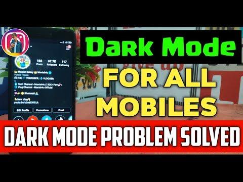 Instagram Dark Mode For All Mobile Phones | Instagram Dark Mode Problem Solved | Instagram Dark Mode