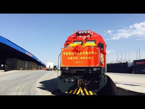 Discover Xinjiang: A closer look at Urumqi's international logistics hub