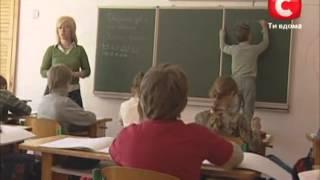 Обучение детей индиго 2012