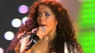 Потап и Настя - Не пара (Песня Года 2007)