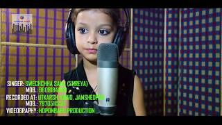 KOUN TUJHE .. Beautiful love song by cute swechchha sahu shreya Original female singer