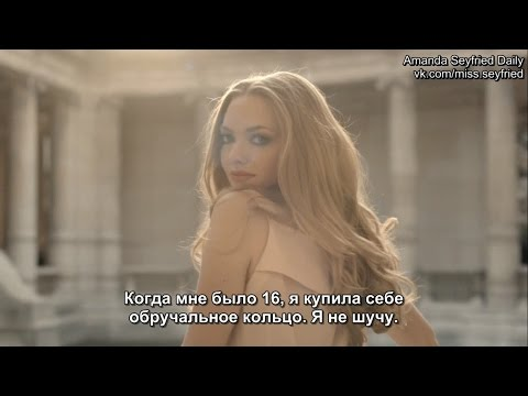 Amanda Seyfried for Live Irresistible Givenchy (Russian Subtitles)