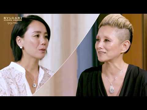 BVLGARI AVRORA AWARDS 2017 - Naomi Kawase X Mari Natsuki Conversation