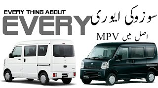 Suzuki every light commercial vehicle