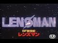 Lensman Anime Film SF新世紀 レンズマン アニメ video