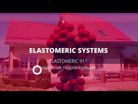 Гидроизоляция красной металлической кровли. Обзор клиента. Elastomeric-911 и армирующиая ткань EF