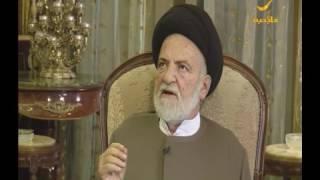 محمد حسن الأمين: ولاية الفقيه لم تقدم شيئا للشعب الإيراني طيلة 30عاما