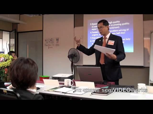 Company Presentation公司简介