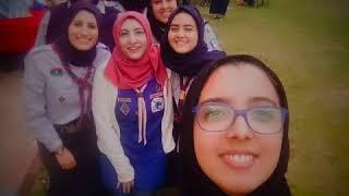الذكرى الـ65 لتأسيس الحركة الكشفية في ليبيا ⚜️ ⛺️