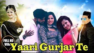 Raju Punjabi Mashup Song 2018 | Anjali Raghav | यारी गुर्जर तै | VR Bros | Yaari Gurjar Te |