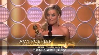 Amy Poehler wins Golden Globe 2014 (Korean sub)