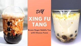 #tigersugar #xingfutang #brownsugar #bubblemilktea i made my own diy xing fu tang recipe with cream cheese foam on top. 1. how to cook tapioca pearls: https:...