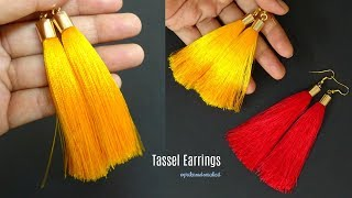 Tassel earrings | How to make silk thread Tassel earrings at home | step by step | jewellery making