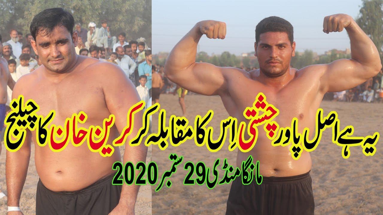 کریں خان بمقابلہ شفیق چشتی | Crane Khan vs Shafiq Chishti New Kabaddi Match At Manga Mandi 29/9/2020