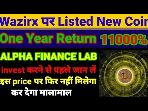 Alpha finance lab price pridection / Alpha coin price pridection / crypto currency latest news