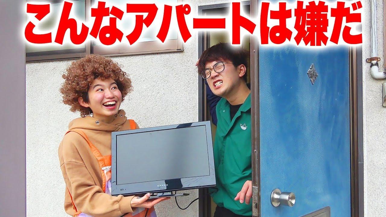 ぐっぴ ボンボン ん tv