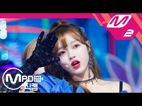 [MPD직캠] 오마이걸 유아 직캠 '불꽃놀이(Remember Me)' (OH MY GIRL YOOA FanCam) | @MCOUNTDOWN_2018.9.13