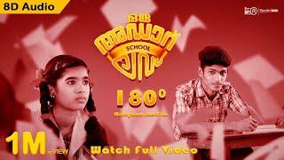 180° oru adaar love latest malayalam short film l must watch second half ഒരു അഡാർ മലയാളം ഷോർട് ഫിലിം
