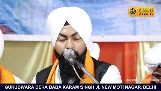 Bhai Satpal Singh Ji Delhi Wale | Gurudwara Dera Baba Karam Singh Ji, New Moti Nagar, Delhi