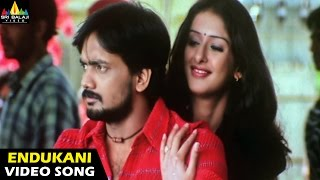 143 (I Miss You) Songs | Endukani Video Song | Sairam Shankar, Sameeksha | Sri Balaji Video