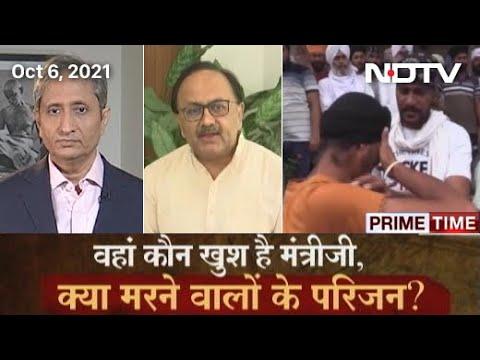 Prime Time With Ravish Kumar: वहां कौन खुश है मंत्री जी? क्या मरने वालों के परिजन?