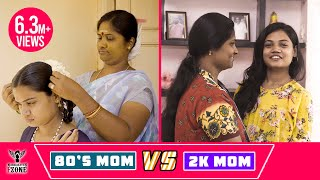 80's VS 2k MOM | Fzone Nakkalites
