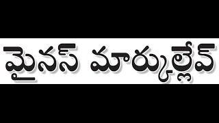 appsc aee aes exams no negative marks