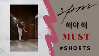 2PM (투피엠) - '해야 해' (Make it) | Mirrored Chorus Dance Cover #…
