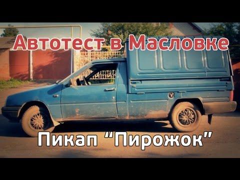 Телеканал ATV. Прямой телеэфир. Телетрансляции ТВ