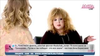 Пугачева: Pussy Riot -- в монастырь!