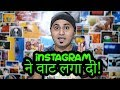 Want MORE Instagram Followers & Likes? Watch This REAL Video!