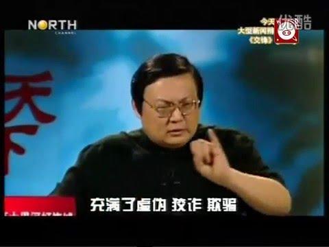 老梁说天下女尸_《老梁说天下》网患人祸110618 - YouTube