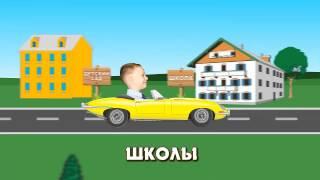 """журнал  """"Обучение"""""""