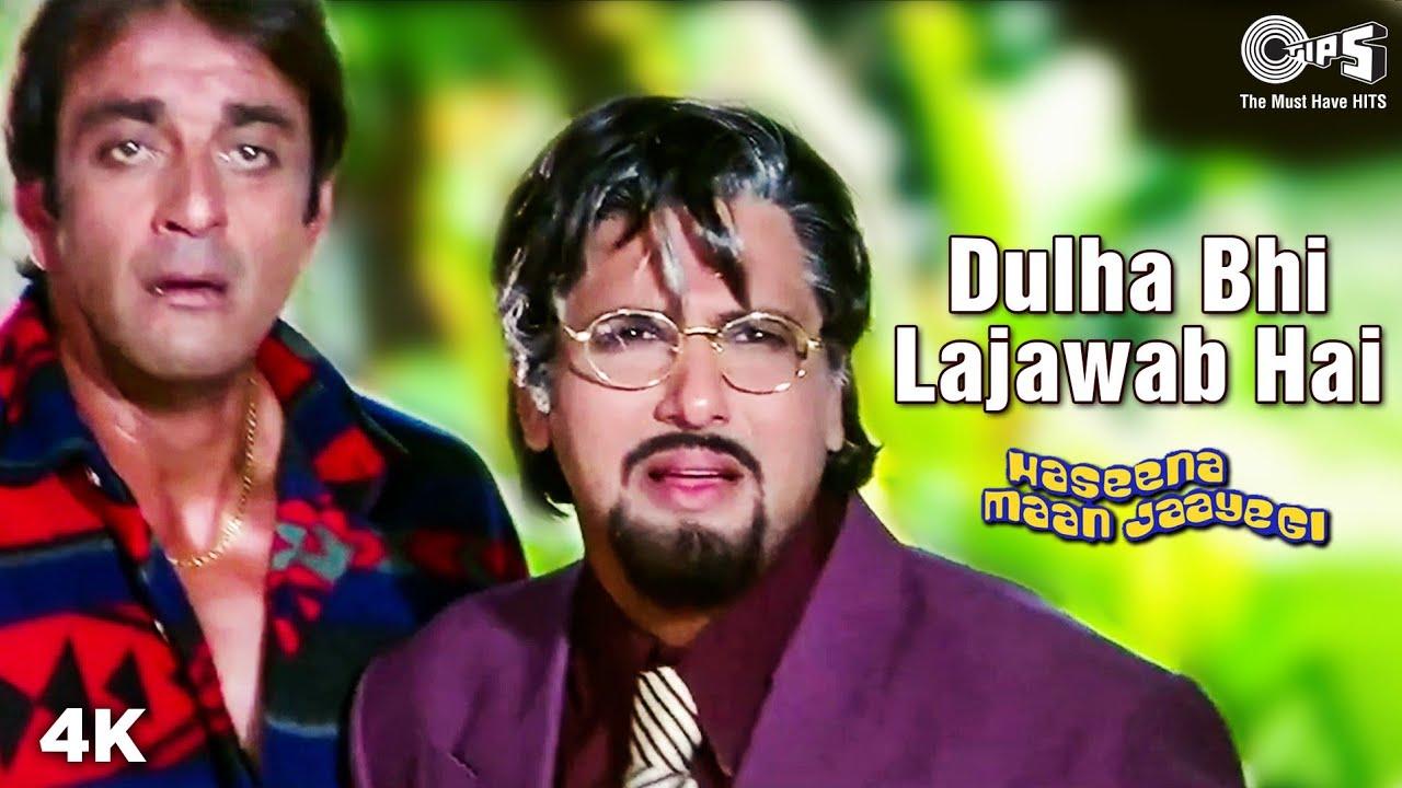 Dulha Bhi Lajawab | Sanjay | Govinda | Karisma | Pooja | Sonu Nigam | Kavita K |Haseena Maan Jaayegi