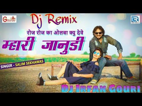 Roj Roj Ka Olba Q Deve Ye Mari Jaanudi !! Dj Remix !! Dj Irfan Gouri