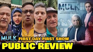 Mulk Movie PUBLIC REVIEW – First Day First Show | Taapsee Pannu, Rishi Kapoor, Anubhav Sinha