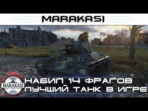 World of Tanks (2K 60АFps)— Часть 1: Мои первые бои