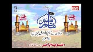 Noha Mola Imam Muhammad Taqi (as). Sadaat nay Matam ka phir Farash bichaya hay.