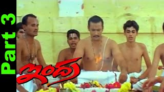 Indra Movie HD Part 3 of 7 | Darshan decorate temple with help of his Friends