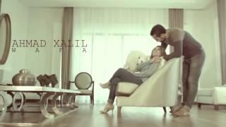 اغاني كردي أحمد خليل
