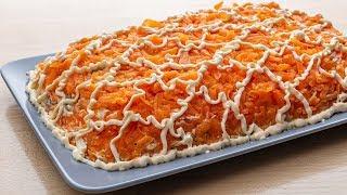 Салат «Лисья шубка»  -   яркий, вкусный, сытный салат для любого праздника