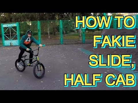 ОБУЧАЛКА НА ФЕЙКИ ВЫХОД/HOW TO FAKIE SLIDE, FAKIE HALF CAB/ТРЮКИ НА BMX ДЛЯ НАЧИНАЮЩИХ/ШКОЛА BMX/БМХ