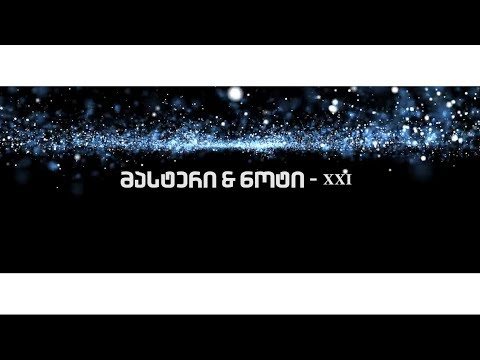 Masteri ft Noti - XXI