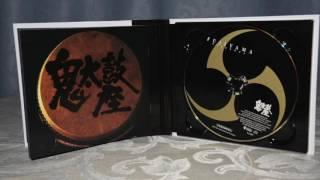 出售CD 鬼太鼓座-富嶽百景HK$200.