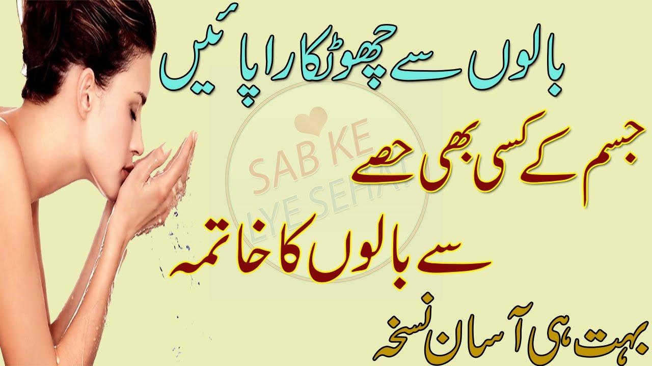 how to say kiss in urdu